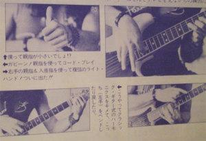 Jake_finger