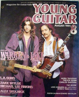 Youngguitar19918