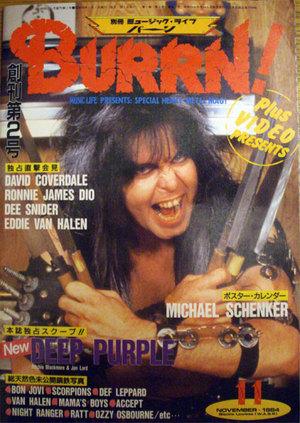 Burrn_198411