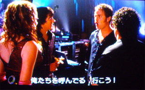 Rocker1