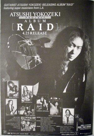 RAID 横関敦 ジェイク E・リー RAID 横関敦 ジェイク E・リ