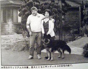 Hisparents