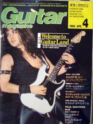 Guitarmagazine1986_4