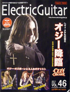 Electricguitar