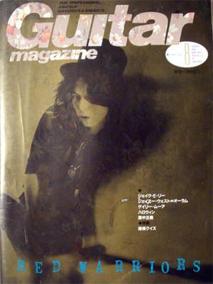 Guitarmagazine19898