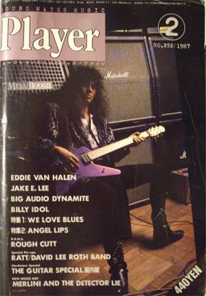 Player19872