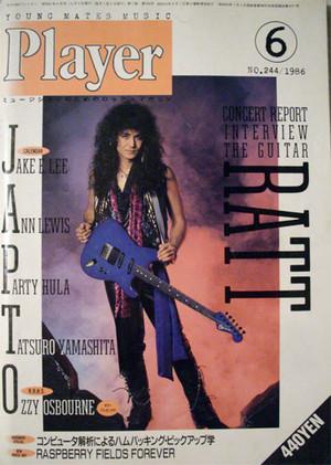 Player19866