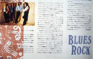 Bluesrock1