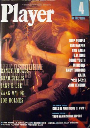 Player19964