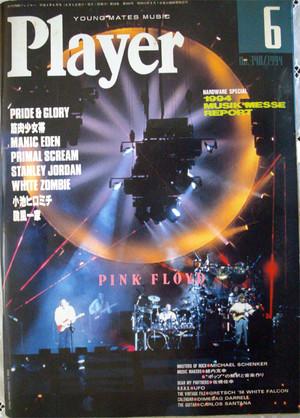 Player19946