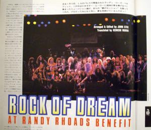 Rockofdream