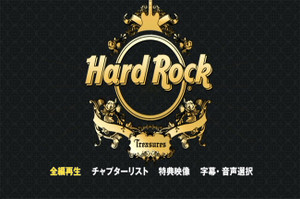 Hardrocktreasures