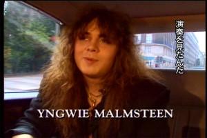 Yngwiemalmsteen