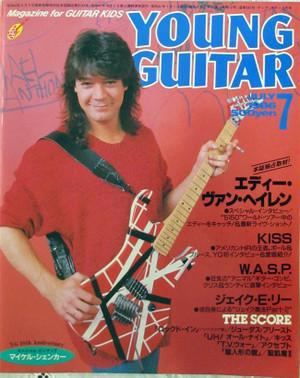 Youngguitar19867