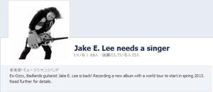 Jakenews