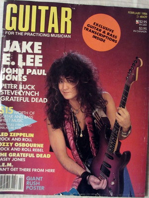Guitar19862