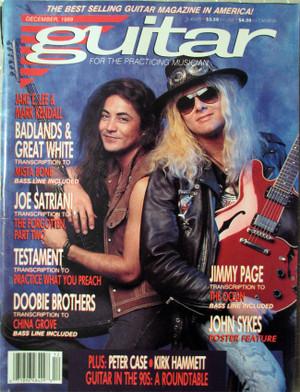Guitar198912