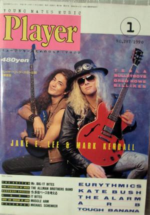 Player19901