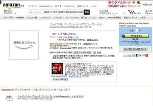 Amazon_3