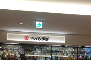 Ishibashi_umeda