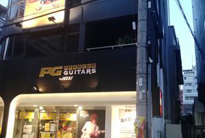 Premium_guitars