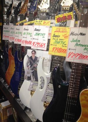 Premium_guitars4