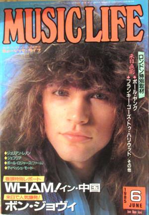 Music_life_1985_6