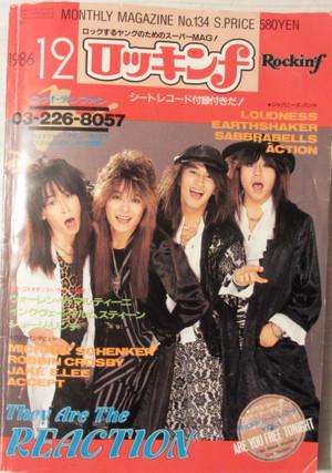 Rockinf_1986_12