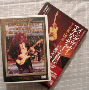 Book_and_dvd_2
