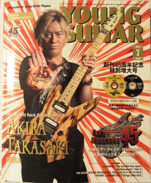 Young_guitar_2014_7