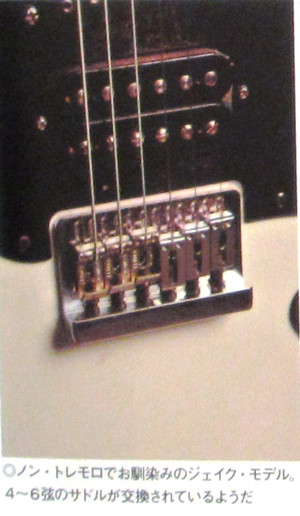 We_rock_2014_9_guitar_parts