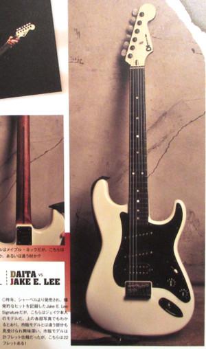 We_rock_2014_9_guitar_parts3