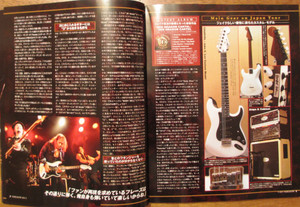 Young_guitar_2014_9_2page2