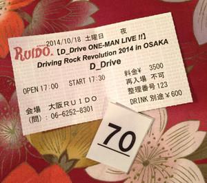 D_dribe_tickets