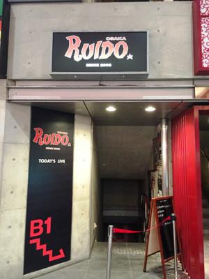 Ruido_2
