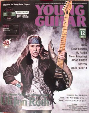 Young_guitar_2014_12