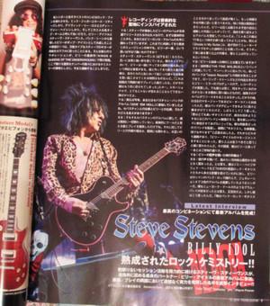 Young_guitar_2014_12_2