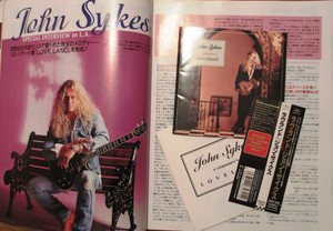 Young_guitar_1997_8_jhon1