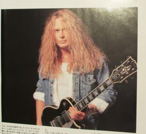 Young_guitar_1997_8_jhon2