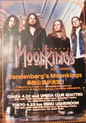 Moonking_bira