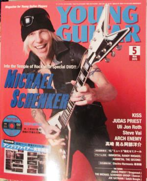 Young_guitar_2015_5