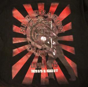 T_shirt_ura_2