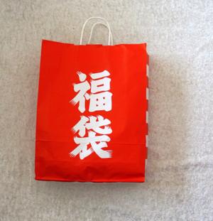 Key_lucky_bag