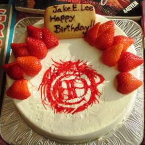 Cake_up