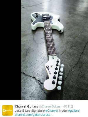 Jakeells_guitar_white